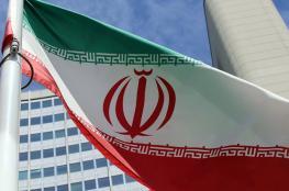 الخارجية الإيرانية: لا نرى مجالا للتفاوض مع أميركا