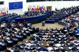 البرلمان الأوروبي يناقش حصار قطر ويستمع إلى ضحاياه