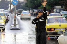 تعرف على حالة الطرق في قطاع غزة لليوم
