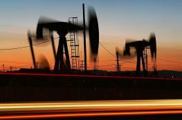 النفط يرتفع على وقع الضربات الأميركية في سوريا