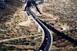 مشروع مواصلات إسرائيلي عملاق بالضفة