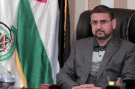 أبو زهري: سلوك الحكومة بخنق غزة تجاوز ممارسات الاحتلال