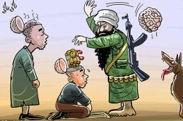 لا مكان للإرهاب في فلسطين
