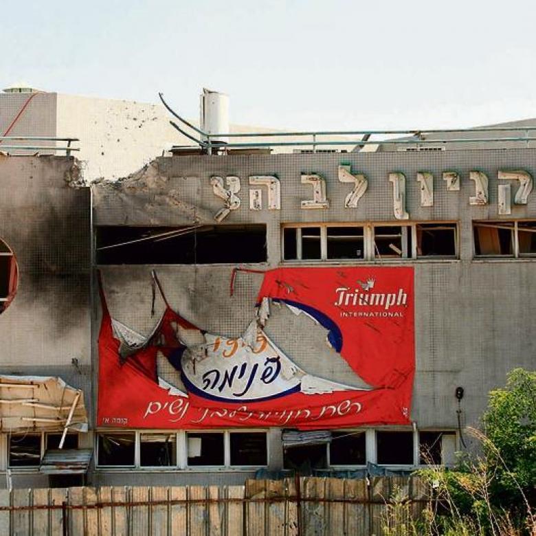 كيف سيتم إخلاء سديروت وكريات شمونة؟