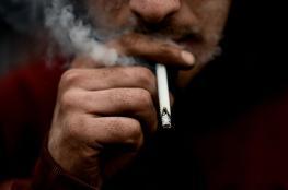 التدخين يكلف العالم تريليون دولار سنوياً