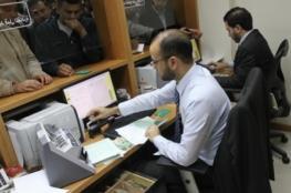 """""""المالية"""" تصدر تنويها مهما حول رواتب الموظفين في غزة"""
