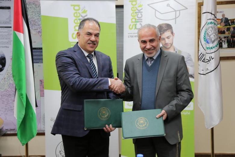 سبيد كليك والجامعة الإسلامية توقعان عقد تبرع بخدمة الإنترنت