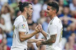 بيل وخاميس يقودان ريال مدريد في مواجهة الكأس