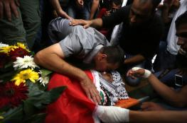 استشهاد شاب متأثرًا بجراح أصيب بها شرق القدس قبل أيام