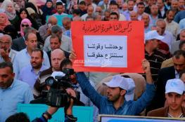 الأونروا تعاقب موظفيها بغزة لمنشوراتهم على فيسبوك
