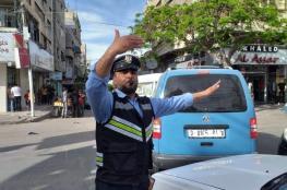 حالة الطرق في قطاع غزة اليوم السبت