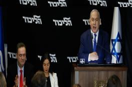 """""""نتنياهو"""": لن نسمح بإقامة دولة فلسطينية"""