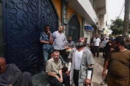 قطع مستحقات الشؤون الاجتماعية عن 1297 أسرة بغزة
