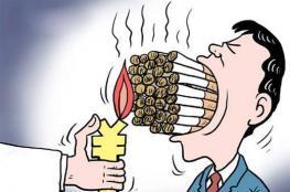 دخان دخان