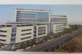 """البدء بتنفيذ مشروع مستشفى """"خالد الحسن"""""""