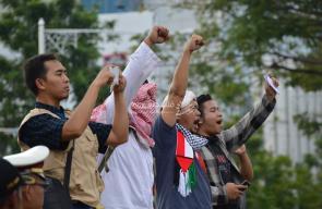 الآلاف في أندونيسيا يشاركون في تظاهرة نصرة للأقصى