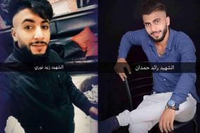 شهيدان برصاص الاحتلال في نابلس المحتلة
