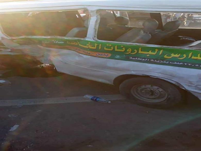 ننشر أسماء ضحايا حادث أتوبيس مدرسة في الإسكندرية