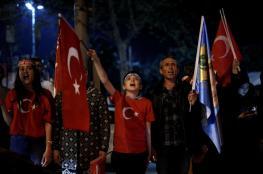 ترمب يهنئ أردوغان بالفوز بالاستفتاء