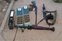 """الاحتلال: اعتقلنا خليّة بحوزتها أسلحة في """"طوباس"""""""