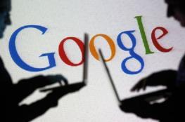 غوغل تتعهد بعدم ظهور الإعلانات بالأماكن الخطأ