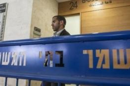 الحكم على أسير من قباطية بالسجن لمدة 6 سنوات وغرامة مالية