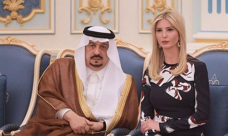 """هذه هي الهدايا التي قدمها زعماء العرب لـ""""ترامب"""" وابنته"""