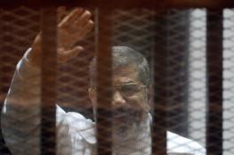 هذا ما قاله خبراء الأمم المتحدة بشأن قتل الرئيس مرسي