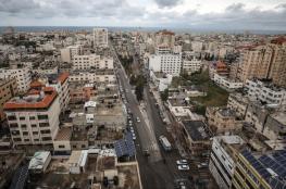 النائب العام ومدير الأمن يؤكدان المحافظة على الاستقرار وتعقُّب الجريمة بغزة