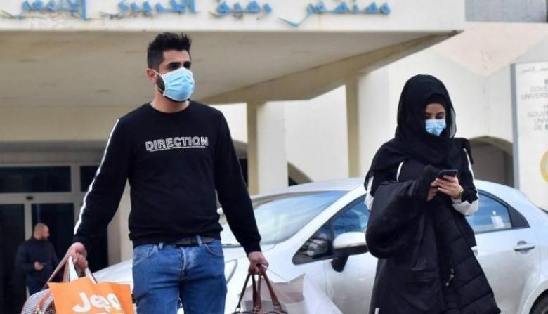 """لبنان: تعطيل المدارس والجامعات لمدة أسبوع للوقاية من """"كورونا"""""""