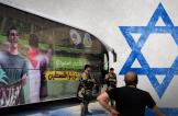 """هكذا أذلت """"إسرائيل"""" بعثة المنتخب السعودي"""