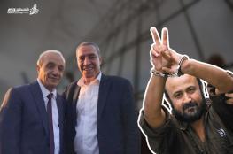 عباس يجمع كلا من ماجد فرج وحسين الشيخ وزوجة البرغوثي بمقر المقاطعة
