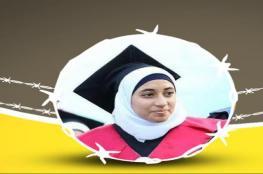 """الاحتلال يعتقل """"بشير"""" بعد يوم من خروجها من سجون السلطة"""