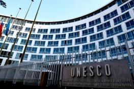 مناقصة إسرائيلية داخلية لمنصب سفير في اليونسكو
