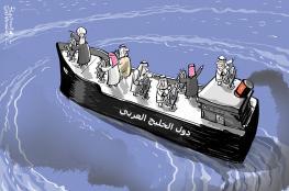 هل ستنظر دول الخليج العربية في مبادرة إيران؟