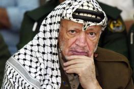 14 عامًا على رحيل عرفات والقاتل لا زال مجهولاً