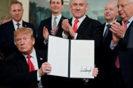 تقدير إسرائيلي: ترامب سيؤجل صفقة القرن بسبب إجراءات عزله