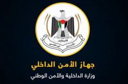 """تعليمات هامة من """"الأمن الداخلي"""" للمواطنين بغزة"""