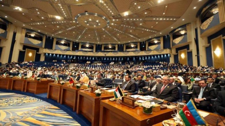 فلسطين تشارك في مؤتمر منظمة التعاون الإسلامي لوزراء الصحة