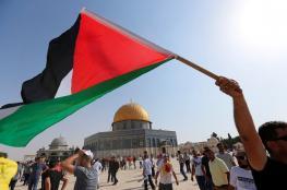 تعقيب حماس على تصريحات وزير إسرائيلي بتغيير وضع القدس