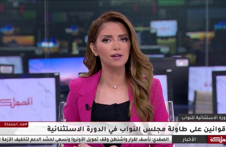 """""""جيش الاحتلال السوري"""" على فضائية أردنية يفجر جدلا"""
