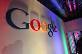 جوجل تعلن واجهة برمجة تطبيقات جديدة