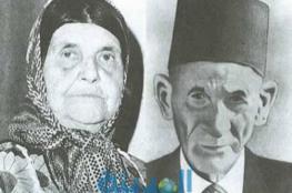 تسريب صورة هوية والد الرئيس السوري الراحل حافظ الأسد