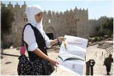 التربية: فرض المناهج الإسرائيلية في القدس إعلان حرب