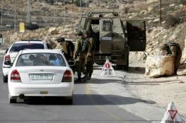 الاحتلال يغلق الطريق الواصل بين رام الله وقرى القدس