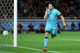 سواريز يقود برشلونة لنهائي المونديال