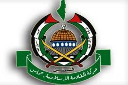هكذا علقت حماس على الحراك النقابي للأطباء واعتقال المعلمين بالضفة