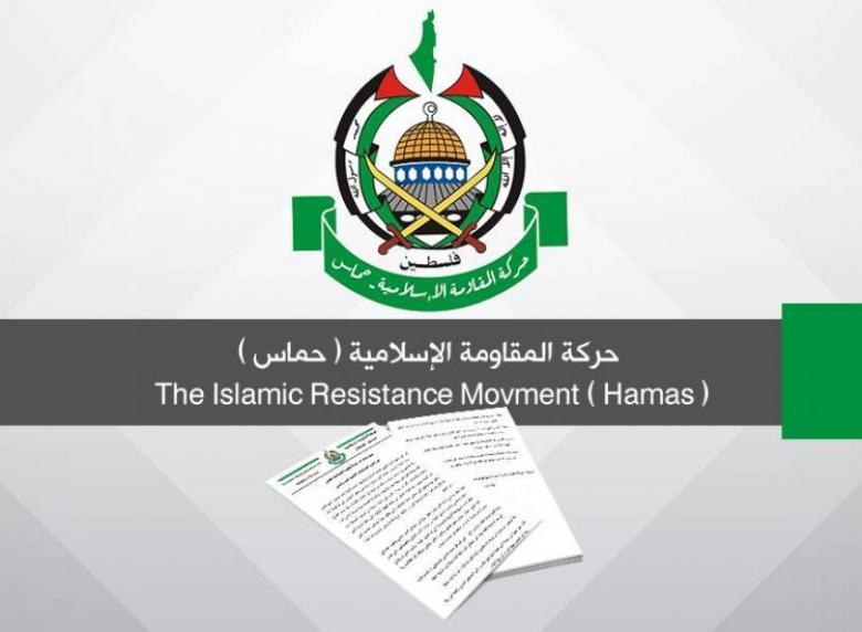 """أول تعليق من حماس على مهاجمة الاحتلال لمقر """"الوقائي"""" بنابلس"""