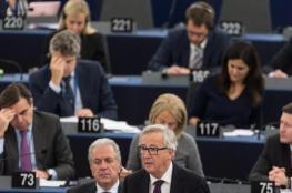 تركيا تستنكر القرار الأوروبي بوضعها تحت الرقابة