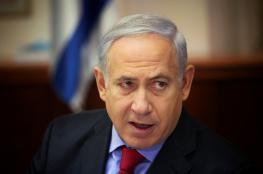 هيرتسوغ يطالب بإقصاء نتنياهو عن منصب وزير الاتصالات